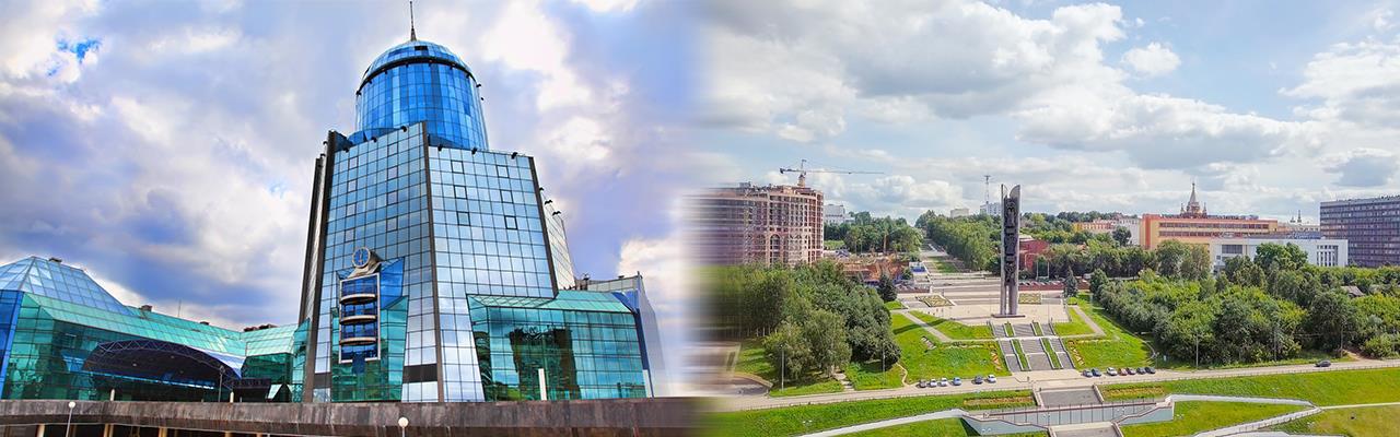 Переезд из Самары в Ижевск
