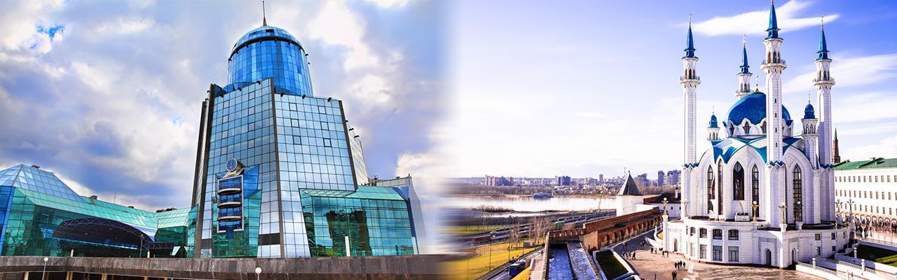 Переезд из Самары в Казань