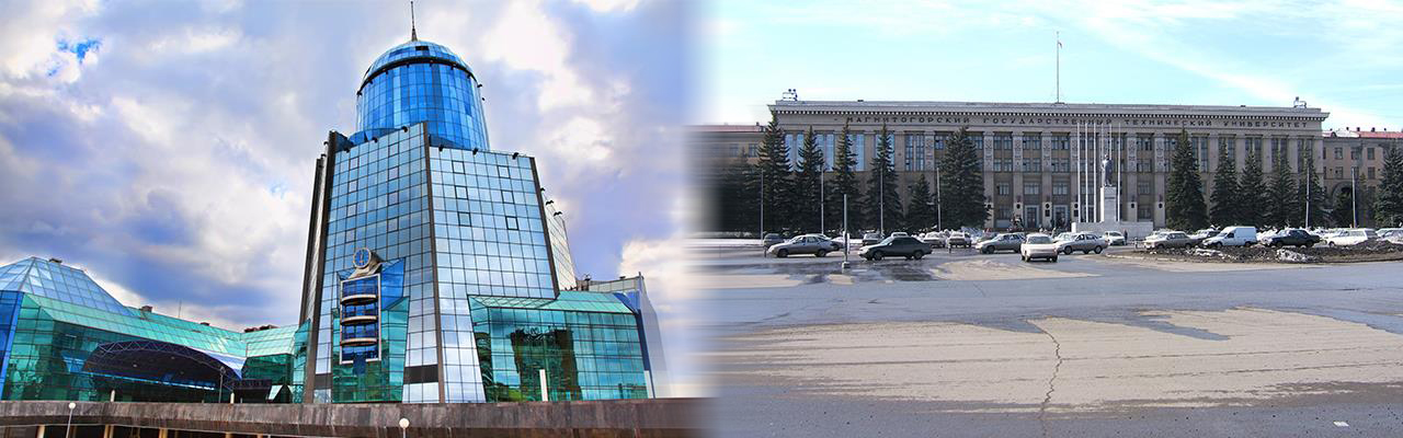 Переезд из Самары в Магнитогорск