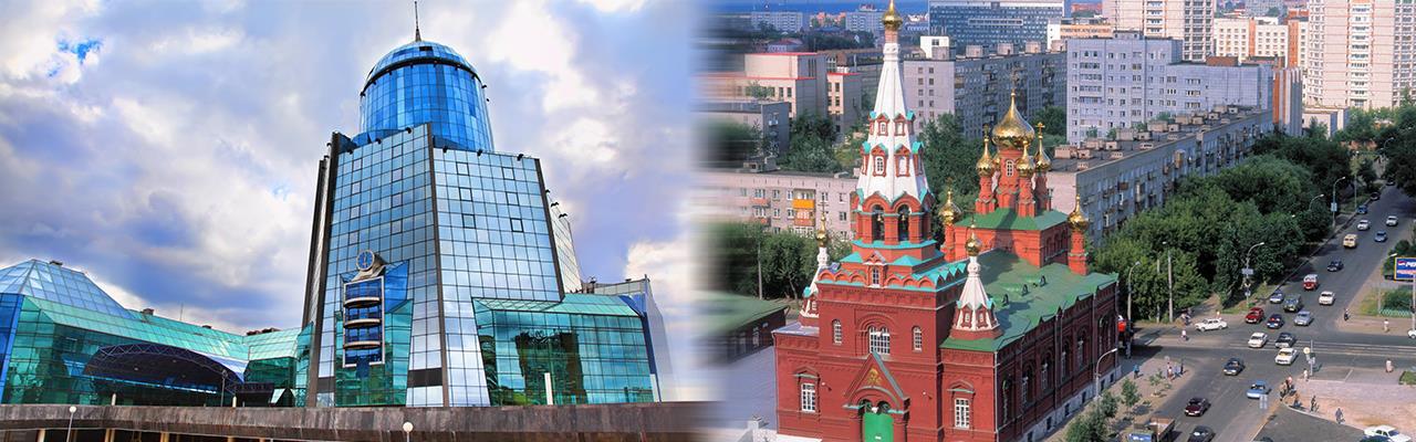 Переезд из Самары в Пермь