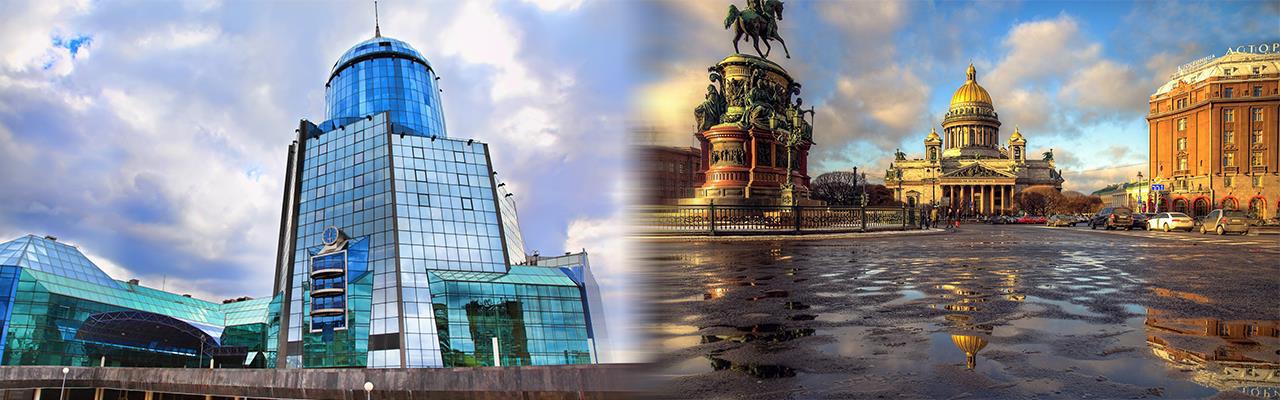 Переезд из Самары в Санкт-Петербург