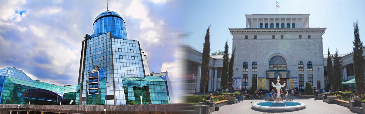 Переезд из Самары в Симферополь
