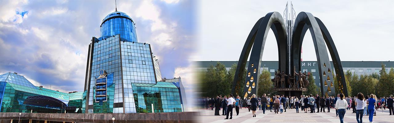 Переезд из Самары в Сургут
