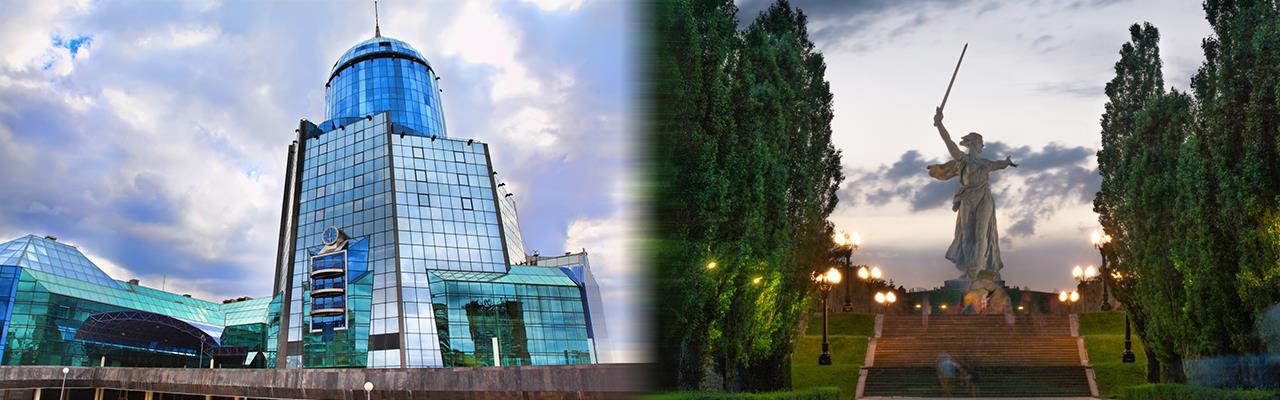 Переезд из Самары в Волгоград