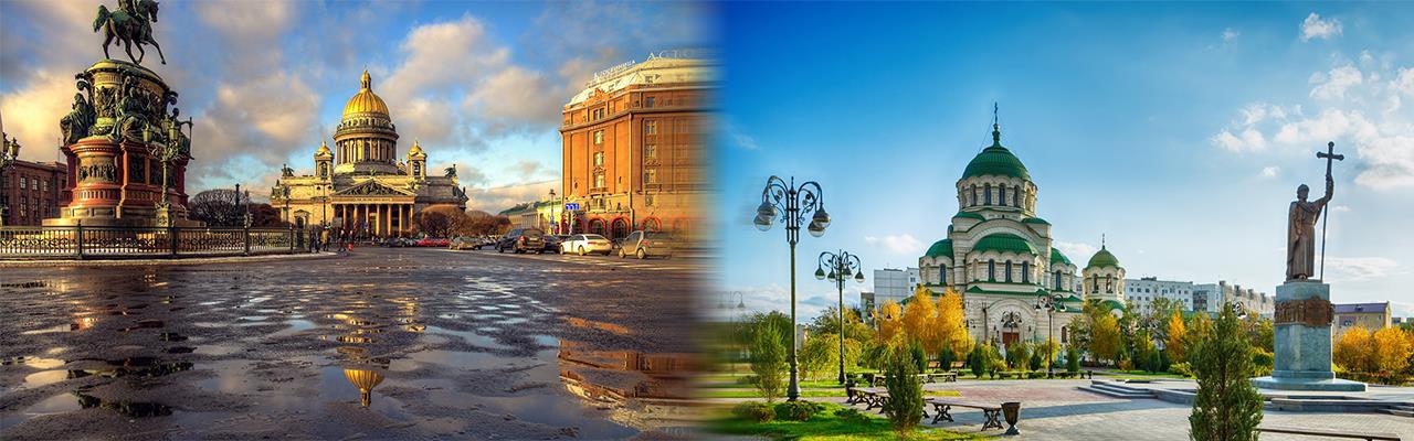 Переезд из Санкт-Петербурга в Астрахань