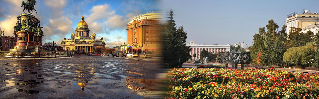 Переезд из Санкт-Петербурга в Барнаул