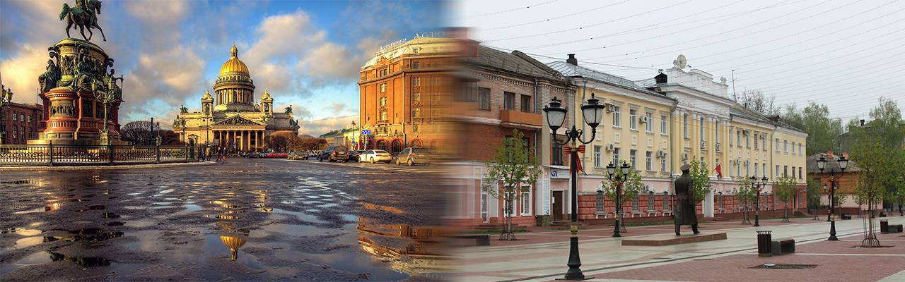 Переезд из Санкт-Петербурга в Брянск