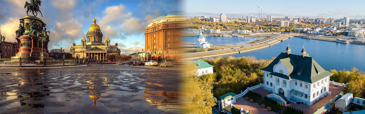 Переезд из Санкт-Петербурга в Чебоксары
