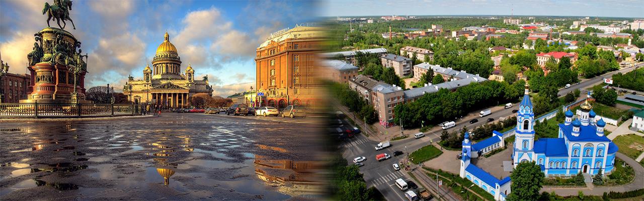 Переезд из Санкт-Петербурга в Иваново