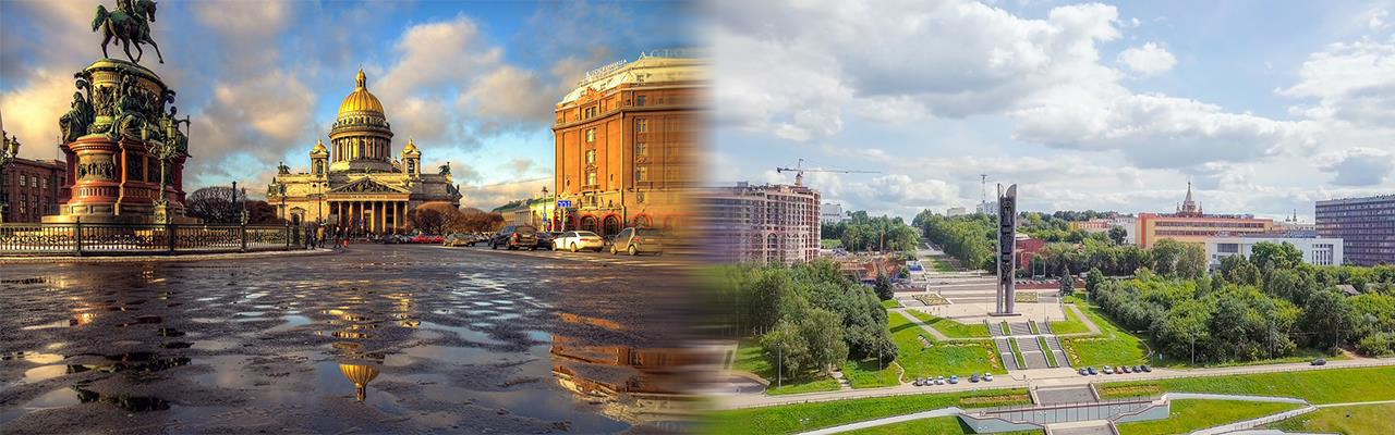 Переезд из Санкт-Петербурга в Ижевск