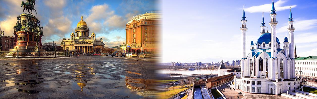 Переезд из Санкт-Петербурга в Казань