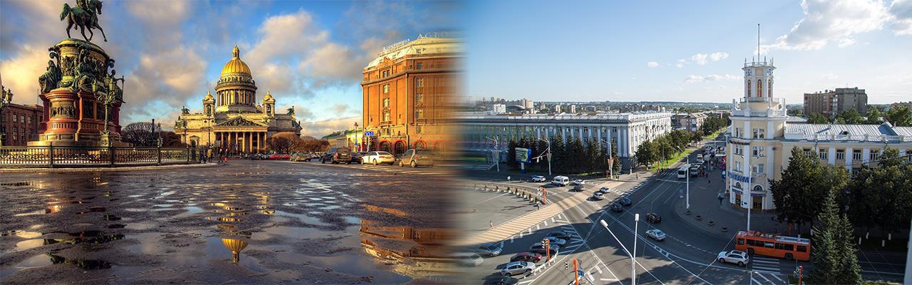 Переезд из Санкт-Петербурга в Кемерово
