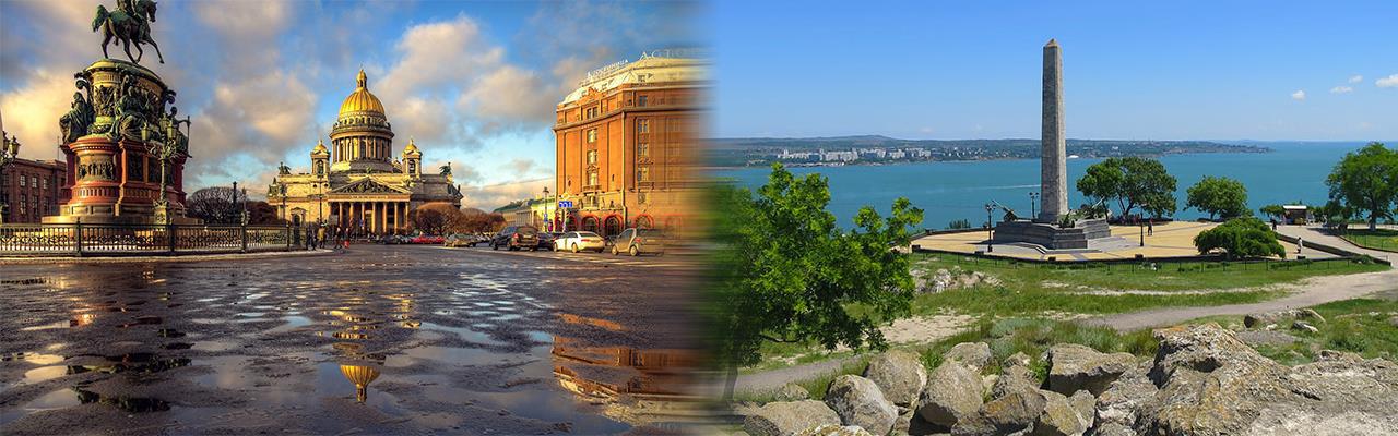 Переезд из Санкт-Петербурга в Керчь