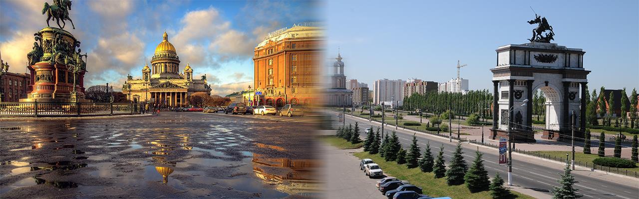 Переезд из Санкт-Петербурга в Курск