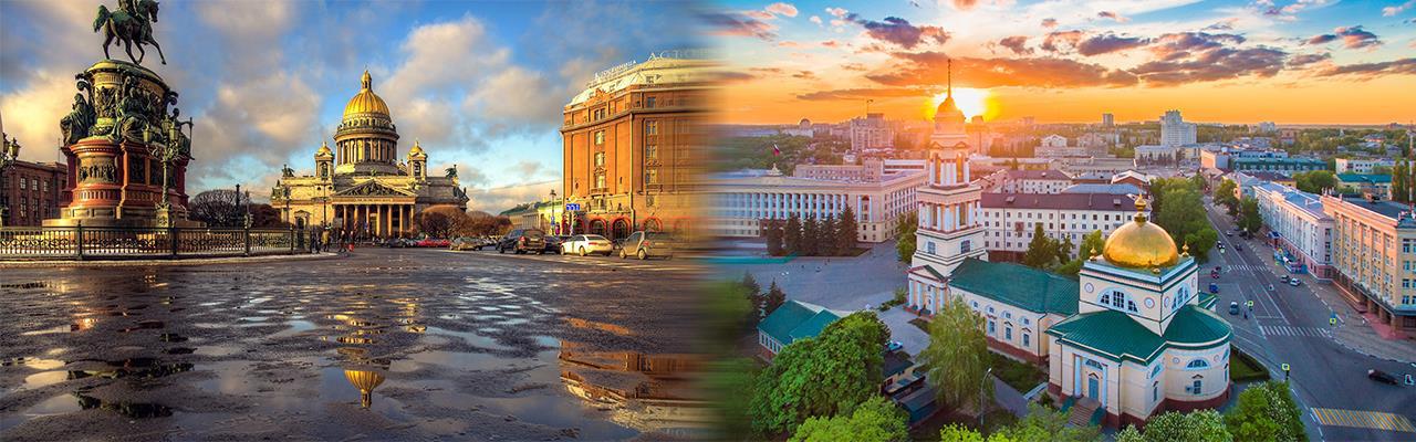 Переезд из Санкт-Петербурга в Липецк