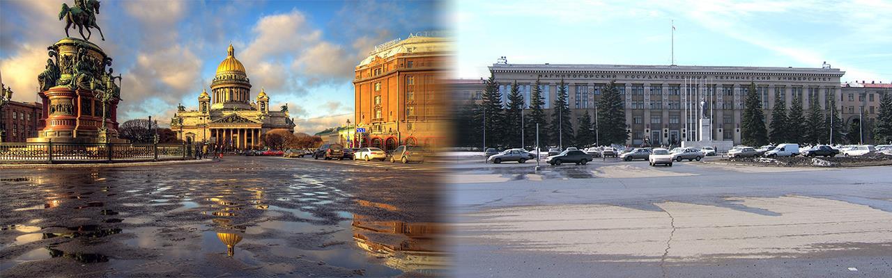 Переезд из Санкт-Петербурга в Магнитогорск