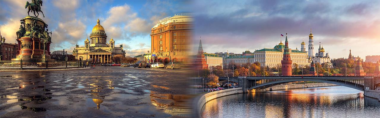 Переезд из Санкт-Петербурга в Москву