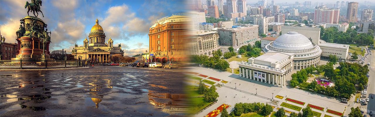 Переезд из Санкт-Петербурга в Новосибирск
