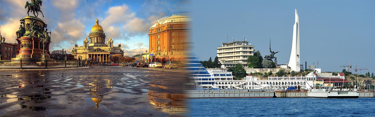 Переезд из Санкт-Петербурга в Севастополь