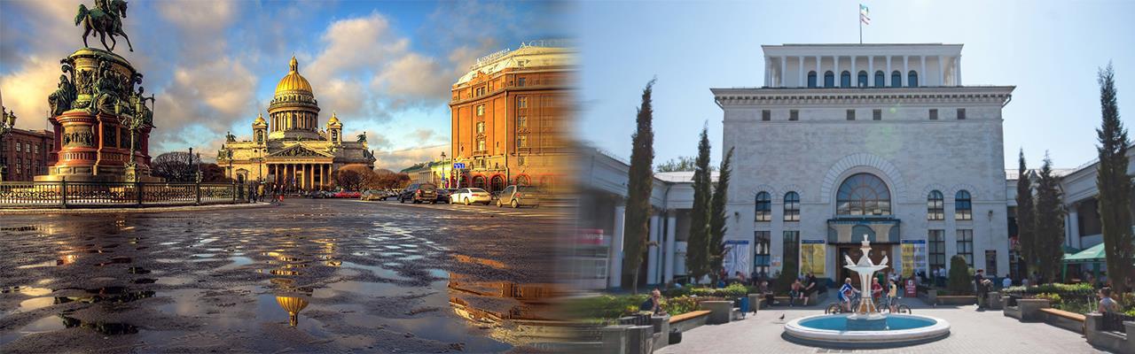 Переезд из Санкт-Петербурга в Симферополь