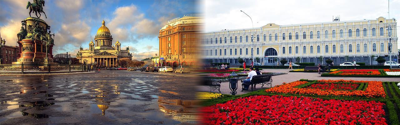 Переезд из Санкт-Петербурга в Ставрополь