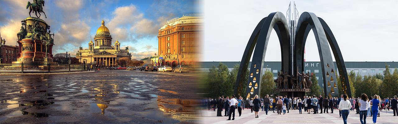 Переезд из Санкт-Петербурга в Сургут
