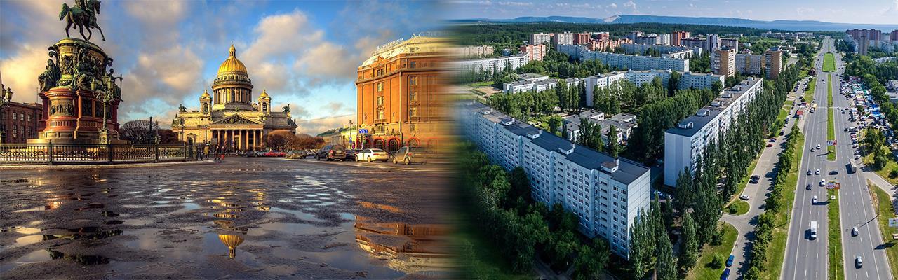 Переезд из Санкт-Петербурга в Тольятти