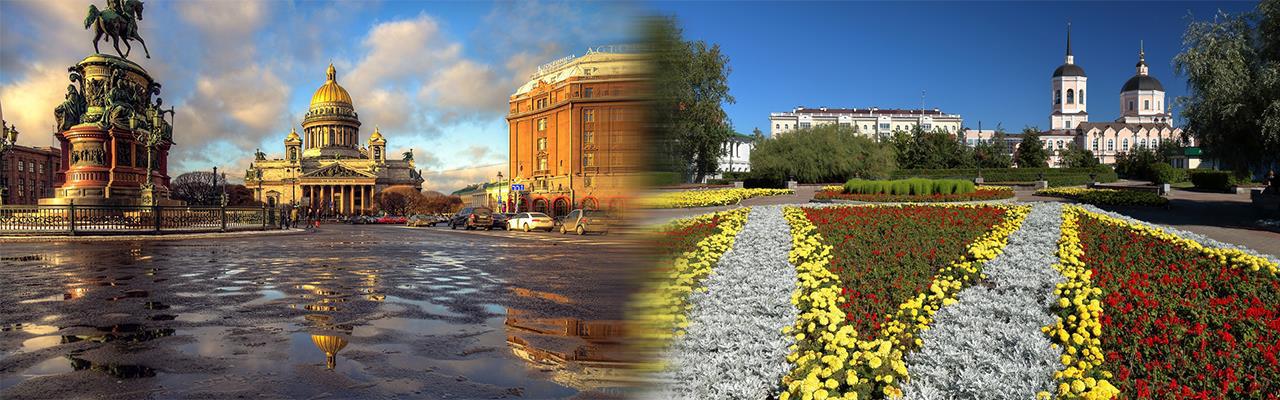 Переезд из Санкт-Петербурга в Томск