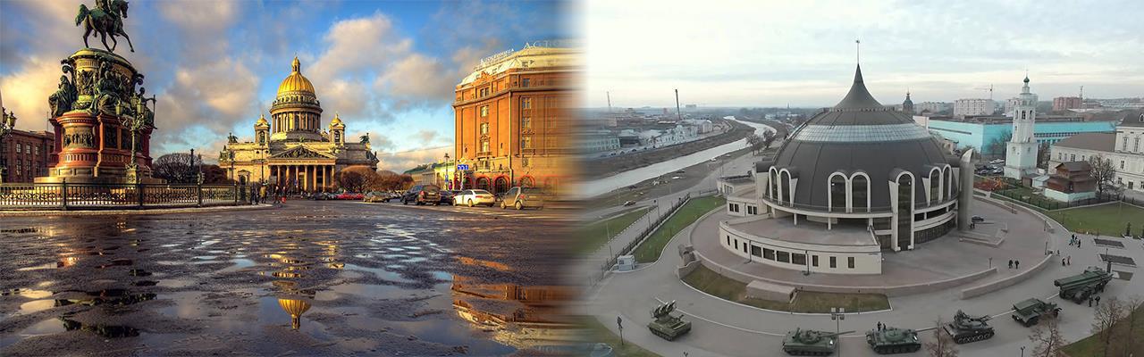 Переезд из Санкт-Петербурга в Тулу