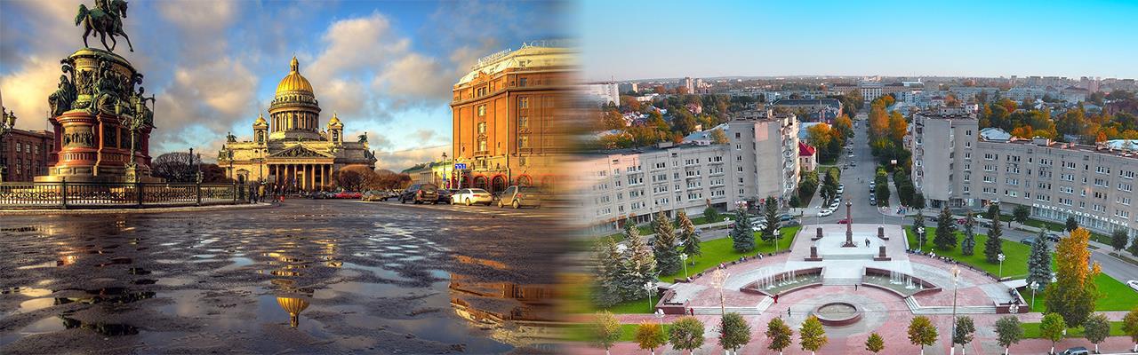 Переезд из Санкт-Петербурга в Тверь