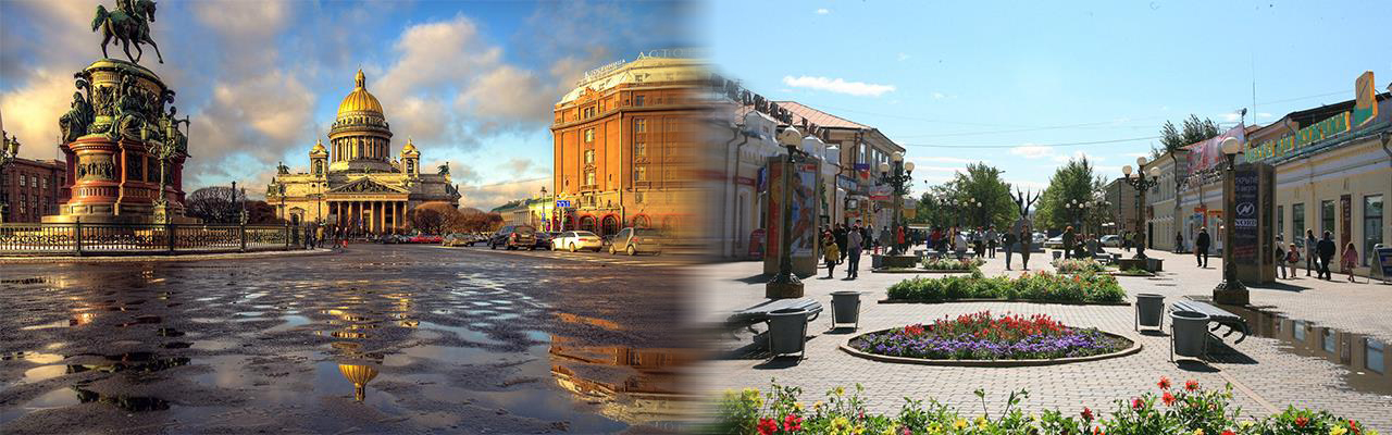 Переезд из Санкт-Петербурга в Улан-Удэ