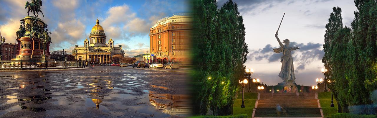Переезд из Санкт-Петербурга в Волгоград