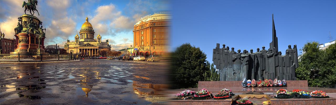 Переезд из Санкт-Петербурга в Воронеж