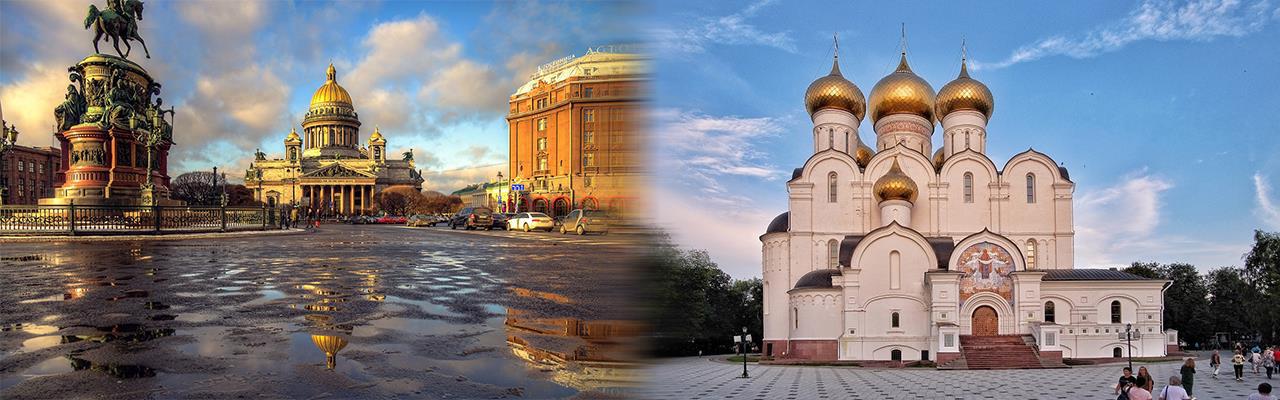 Переезд из Санкт-Петербурга в Ярославль