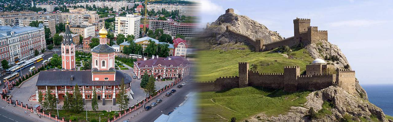 Переезд из Саратова в Алушту