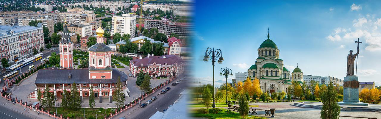 Переезд из Саратова в Астрахань