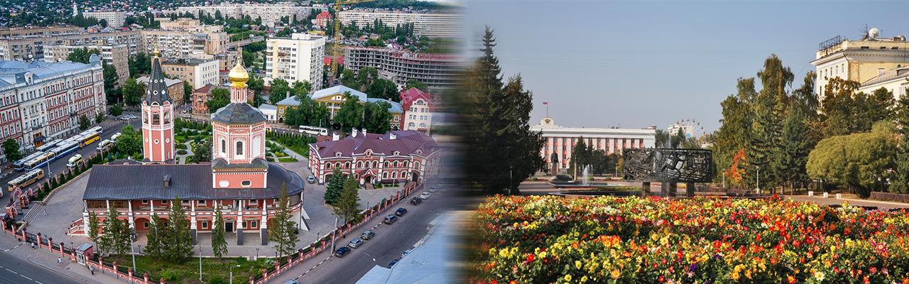 Переезд из Саратова в Барнаул