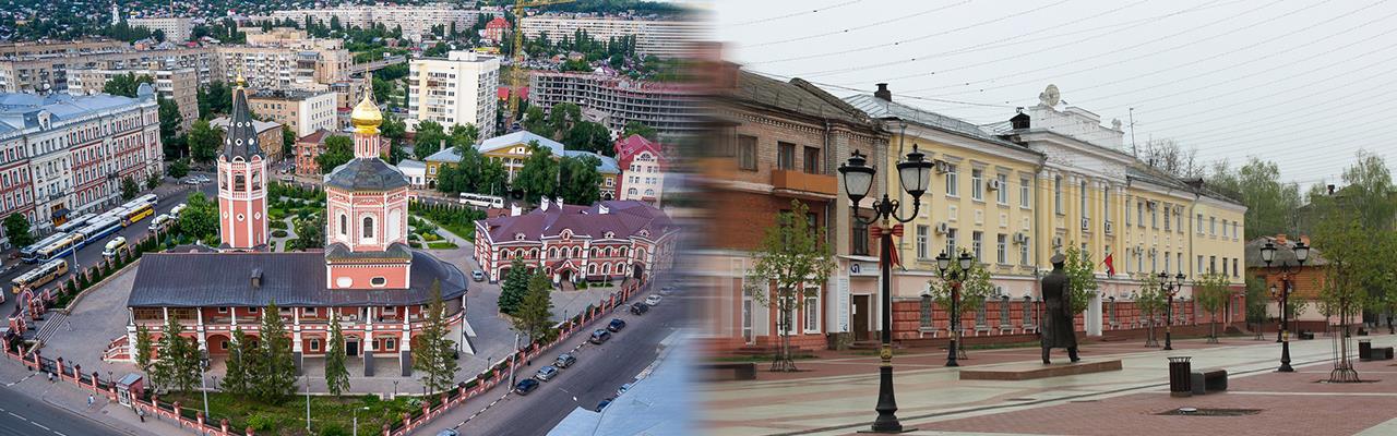 Переезд из Саратова в Брянск