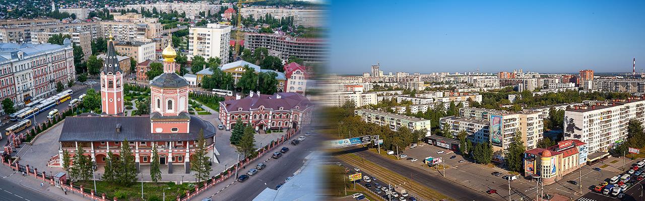 Переезд из Саратова в Челябинск