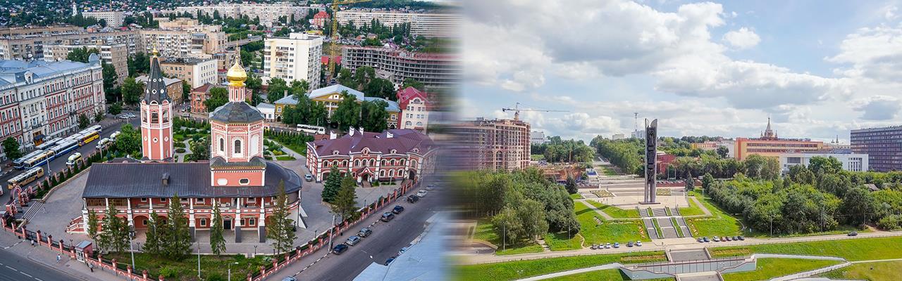 Переезд из Саратова в Ижевск
