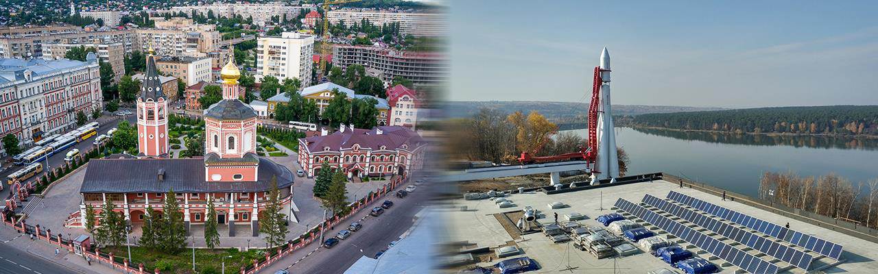 Переезд из Саратова в Калугу