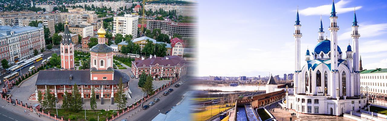 Переезд из Саратова в Казань