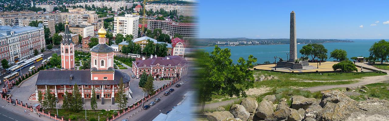 Переезд из Саратова в Керчь