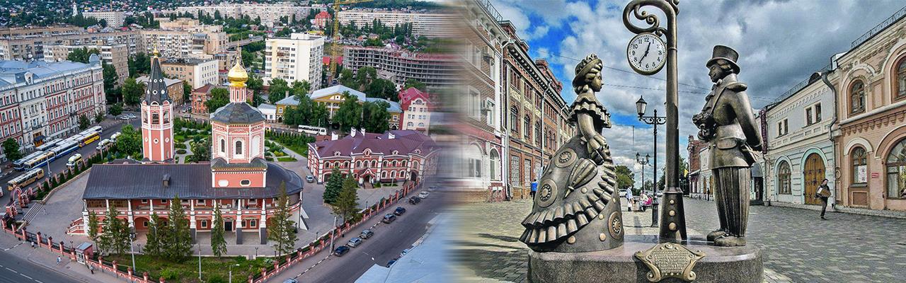 Переезд из Саратова в Киров