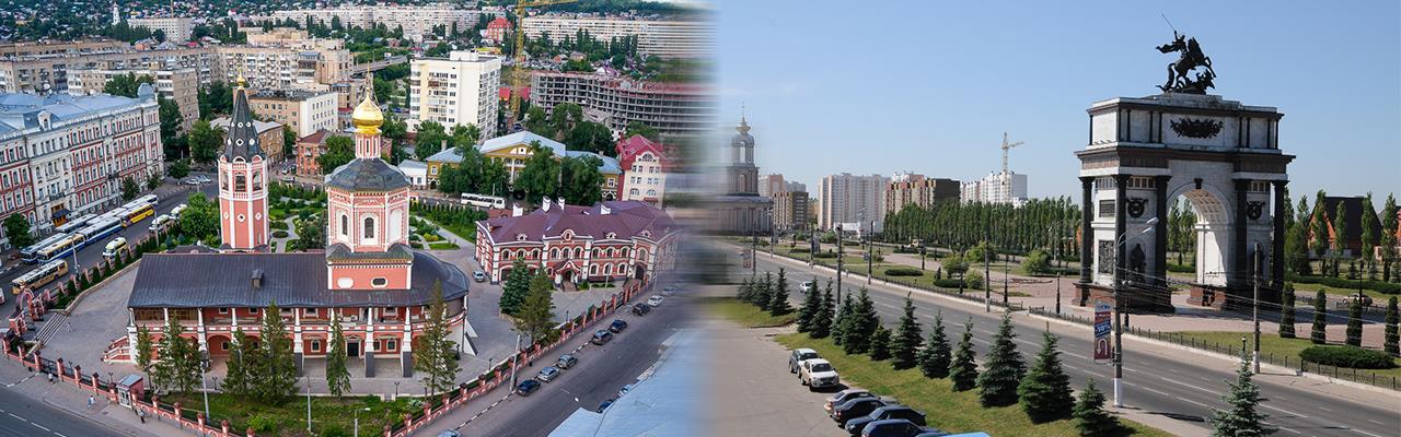 Переезд из Саратова в Курск