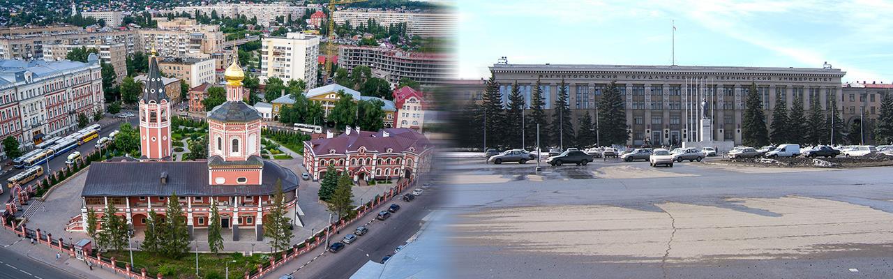 Переезд из Саратова в Магнитогорск
