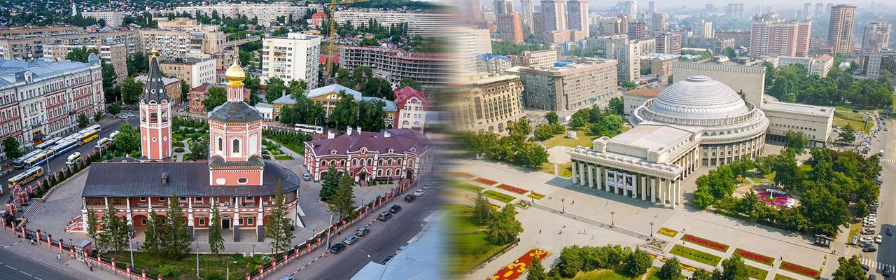 Переезд из Саратова в Новосибирск
