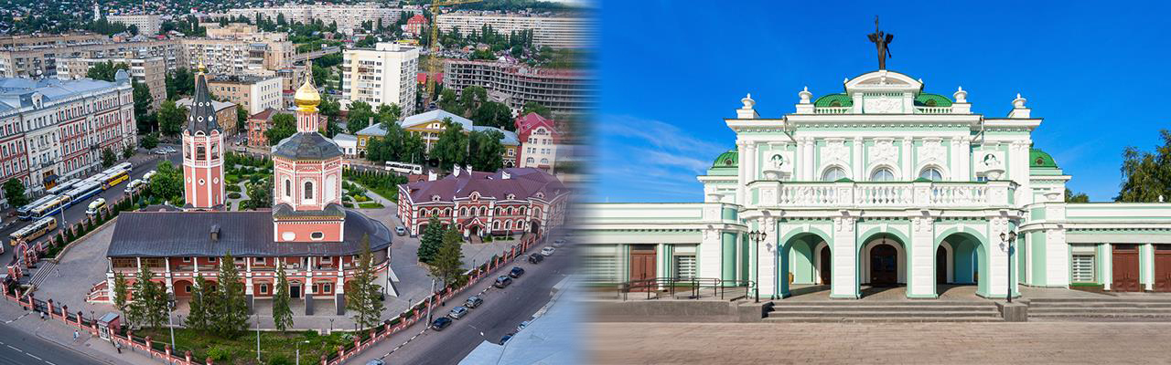 Переезд из Саратова в Омск