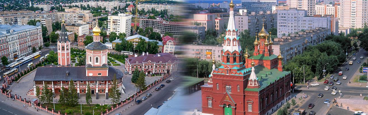 Переезд из Саратова в Пермь