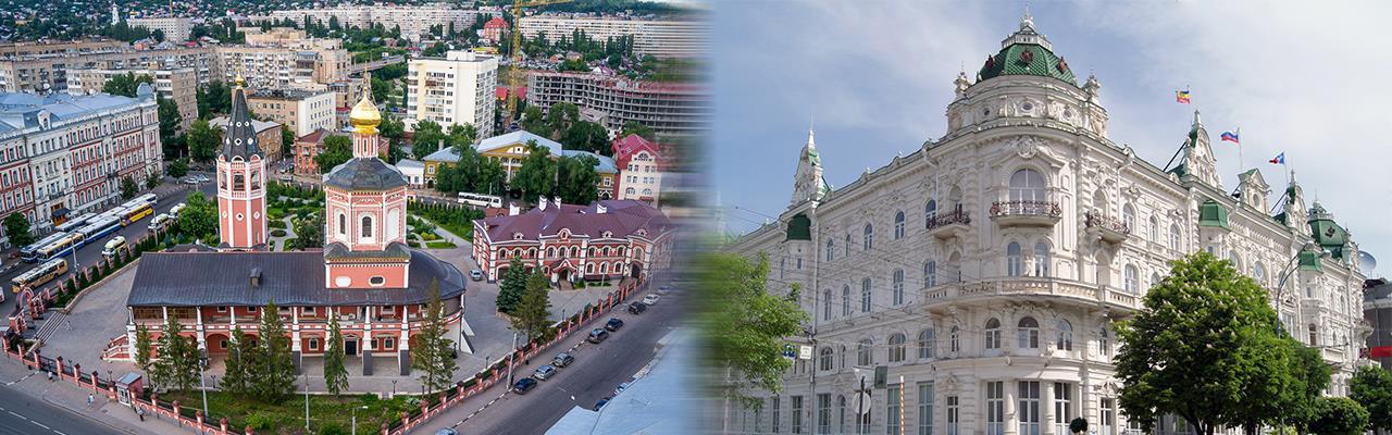 Переезд из Саратова в Ростов-на-Дону